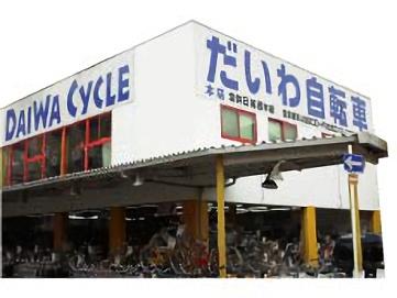 だいわ自転車 青山店 | 八尾 ...