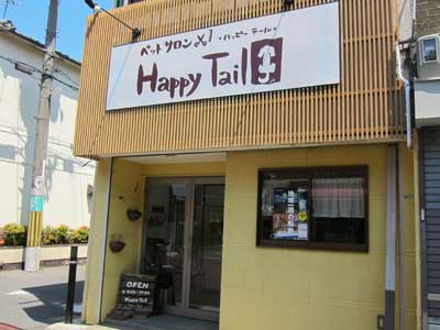Pet Salon Happy Tail